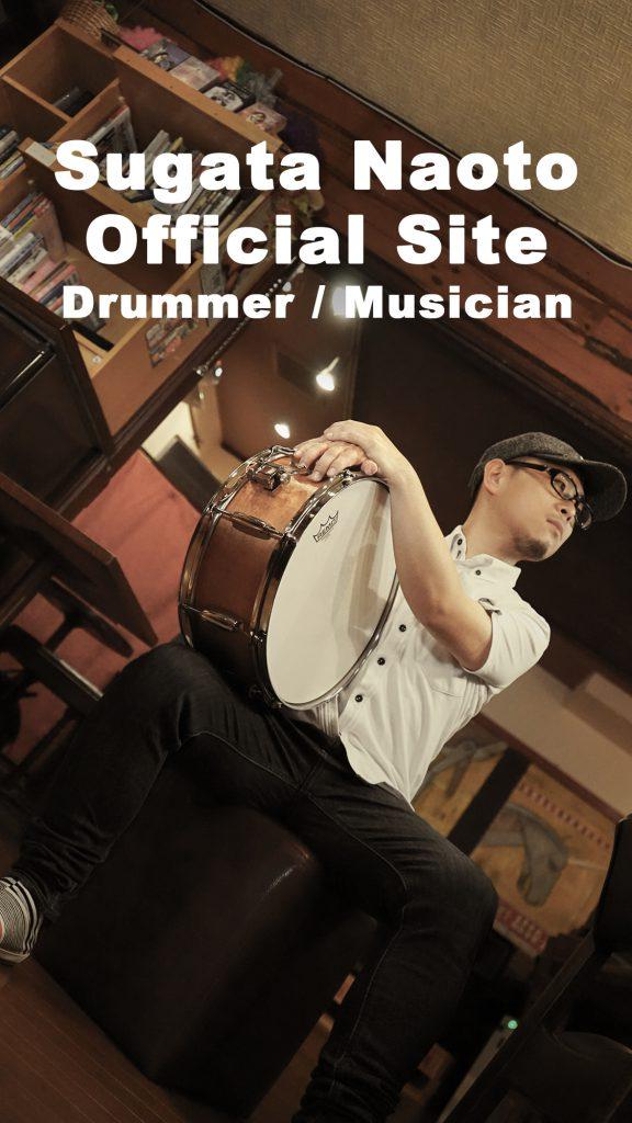 Sugata Naoto Official Site